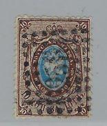 Russie N° 2 Oblitéré TB ( Numérotation Yvert Et Tellier ) Signé Calves - 1857-1916 Empire