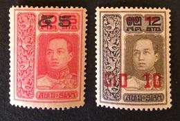 Siam 1919/20 Yvert Et Tellier N°144 -145 * - Siam