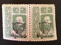 Siam 1920 Yvert Et Tellier N°147 (paire) - Siam