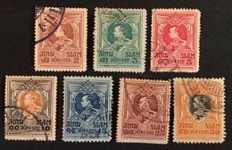 Siam 1920 Yvert Et Tellier N°158 à 164 - Siam