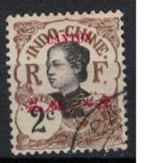 CANON        N°  YVERT     51   OBLITERE       ( O   2/26 ) - Canton (1901-1922)