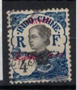 CANON        N°  YVERT     52   OBLITERE       ( O   2/26 ) - Canton (1901-1922)