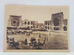 Ashgabat Type Turkmens Madrasah - Turkménistan
