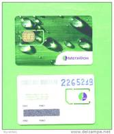 RUSSIA - Mint/Unused SIM Phonecard With Chip/Drops Of Water - Russia