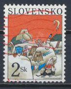°°° SLOVENSKO - Y&T N°226 - 1996 °°° - Slovakia