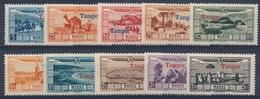 PF-50: MAROC:  Lot**avec PA N°22/31 - Morocco (1891-1956)