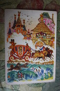 "Russian  Fairy Tale - OLD USSR  Postcard -  ""Frog Princess  "" By Kochergin- 1980s - Frog / Grenouille - Animals"