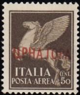 MONTENEGRO - Scott #2N21 Pegasus 'Overprinted' (*) / Mint NH Stamp - Montenegro