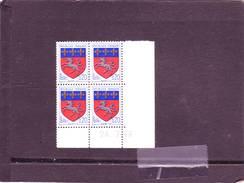 N° 1510 - 0,20F Blason De Saint LO -  - 5° Tirage Du 16.7.68 Au 8.8.68 - 24.07.1968 - - 1960-1969