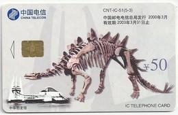 CN.- China, Telefoonkaart. China Telecom. IC TELEPHONE CARD. CNT-IC-51(5-3). TUJIANGOSAURUS. 2 Scans - China