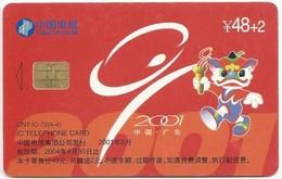 CN.- China, Telefoonkaart. China Telecom. IC TELEPHONE CARD. CNT-IC-72(4-4). SPORT 2001. 2 Scans - China