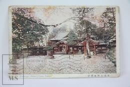 Old 1913 Japan Postcard - Tosho-gu (Shrine), Ueno, Tokyo - Posted - Tokyo