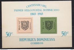 Dominicaine - Dominicana - 1965 - Yvert N° BF 32 **  - Centenaire Du Timbre - Repubblica Domenicana