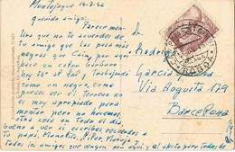 26662. Postal MONTEJAQUE (Malaga) 1946. Fechador Campamento Milicias Universitarias RONDA - 1931-50 Cartas
