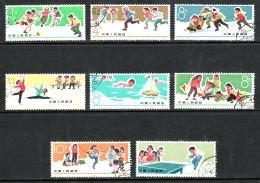 China Chine 1965, Mi 919-926, Children's Games - Used - Gebraucht