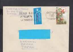 KENIA  1985 - Yvert 252 - Lettera Per Giappone - Fiori - Kenia (1963-...)