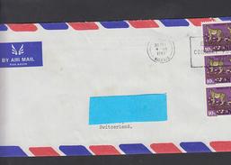 NIGERIA  1983 - - Yvert 287 - Lettera  Per Svizzera - Fauna - Leopardi - Nigeria (1961-...)