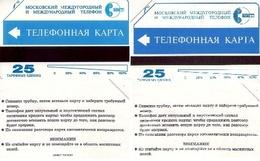 LOTE DE 2 TARJETAS TELEFONICAS DE RUSIA. URMET, (422) - Rusia