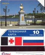 TARJETA TELEFONICA DE RUSIA. URMET, (442) - Rusia