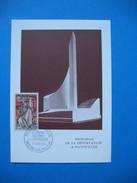 Carte-Maximum N° 1050 Mémorial De La Déportation à Struthof  1956 - 1950-59