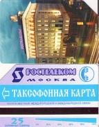 TARJETA TELEFONICA DE RUSIA. URMET, (429) - Rusia