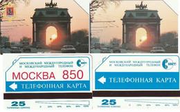 LOTE DE 2 TARJETAS TELEFONICAS DE RUSIA. URMET, (432) - Rusia