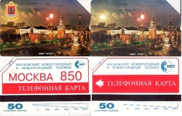 LOTE DE 2 TARJETAS TELEFONICAS DE RUSIA. URMET, (436) - Rusia