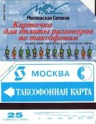 TARJETA TELEFONICA DE RUSIA. URMET, (438) - Rusia