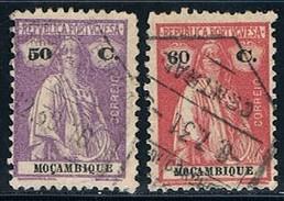 Moçambique, 1926, # 254/5, Used - Mozambique