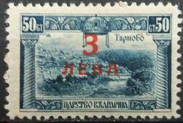 Bulgaria 1924 MH Bridge Tarnovo Overprint - 1909-45 Kingdom