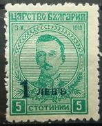 Bulgaria 1924 MH Tsar Boris III Overprint - 1909-45 Kingdom