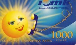 TARJETA TELEFONICA DE RUSIA. PREPAGO, (418) - Rusia