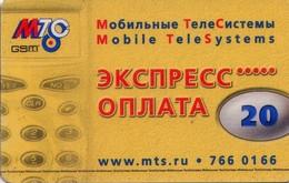 TARJETA TELEFONICA DE RUSIA. PREPAGO, (420) - Rusia