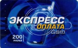 TARJETA TELEFONICA DE RUSIA. PREPAGO, (421) - Rusia