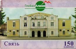TARJETA TELEFONICA DE RUSIA. PREPAGO, (450) - Rusia