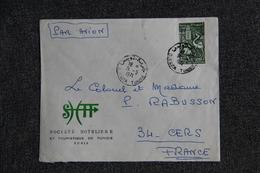 Lettre Du TUNISIE ( DJERBA) Vers FRANCE - Tunisia
