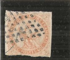 EEmission Générale - Aigle Impérial  -- N° 5 -- 40cts Vermillon  -  Côte 15€ - Águila Imperial