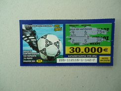 GREECE USED LOTTERY LOTARIA  SCRACH  SPORTS FOOTBALL - Billets De Loterie