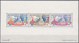 Laos 1964 Kunst Kultur Nubien Denkmäler Denkmal Tempel That Luang Ramses Abu Simbel UNESCO, Bl. 33 ** - Laos