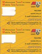 LOTE DE 2 TARJETAS TELEFONICAS DE RUSIA. GSM (413) - Rusia