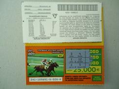GREECE USED LOTTERY LOTARIA  SCRACH  HORSES  RACE - Billets De Loterie
