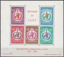 Laos 1968 Organisationen UNO Weltgesundheitsorganisation WHO Medizin Gesundheit, Bl. 46 ** - Laos