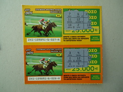 GREECE USED LOTTERY LOTARIA  SCRACH  HORSES  RACE 2 COLOURS - Billets De Loterie