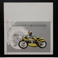 CAMBODGE / CAMBODIA/  S/S Motorcycles 1985 ( Imperf ) - Moto