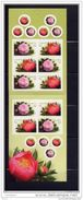 CANADA 2008, 369, Pane  # 2262b, PEONIES 10 STAMPS M NH, Flowers, Fleur Pivoines - Carnets Complets