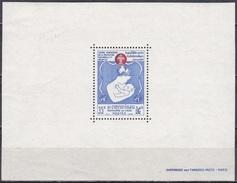 Laos 1965 Gesellschaft Familie Mutterschutz Gesundheit Medizin Kinder, Bl. 38 ** - Laos