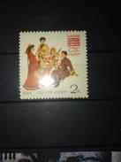 N° 2375A ** - Unused Stamps