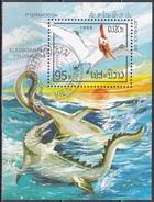 Laos 1988 Tiere Fauna Animals Prähistorische Tiere Dinosaurier Pteranodon JUVALUX, Bl. 122 CTO - Laos
