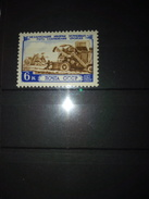 N° 2386A ** - Unused Stamps