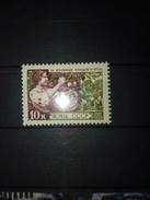 N° 2387 ** - Unused Stamps